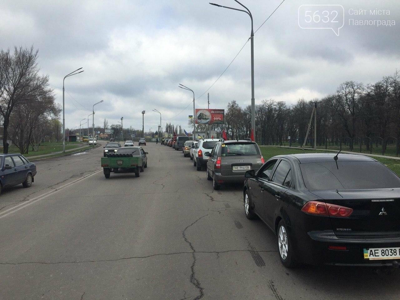 В День украинского добровольца павлоградцы устроили автопробег (ФОТОРЕПОРТАЖ), фото-6