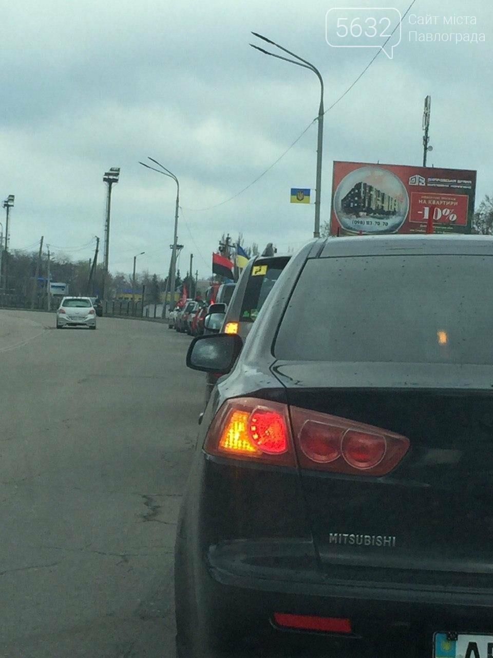 В День украинского добровольца павлоградцы устроили автопробег (ФОТОРЕПОРТАЖ), фото-5