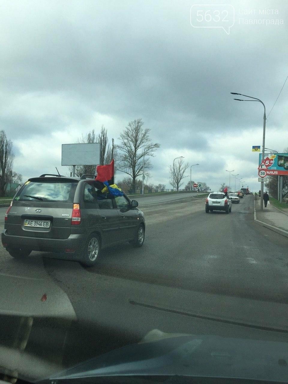В День украинского добровольца павлоградцы устроили автопробег (ФОТОРЕПОРТАЖ), фото-3