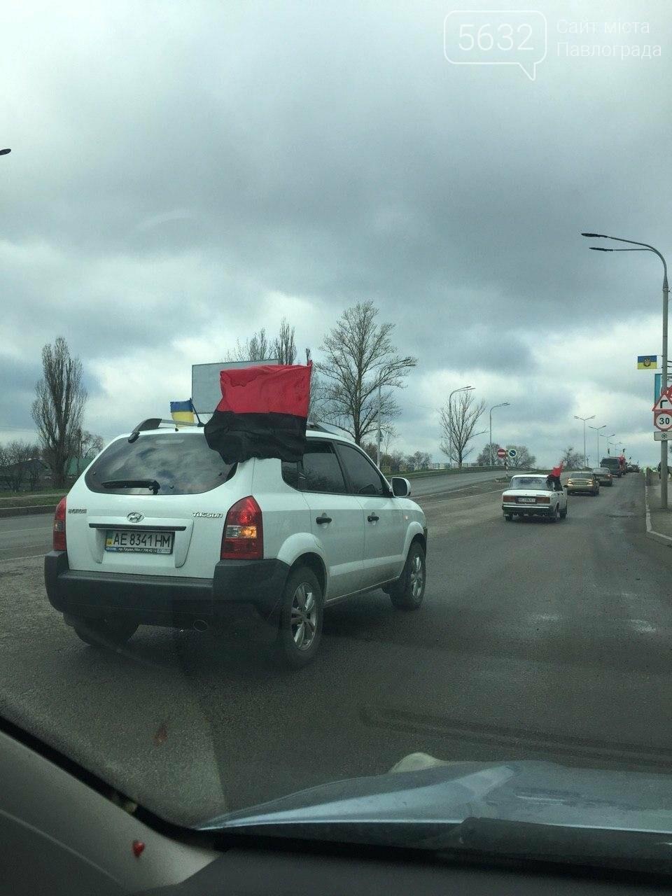 В День украинского добровольца павлоградцы устроили автопробег (ФОТОРЕПОРТАЖ), фото-2