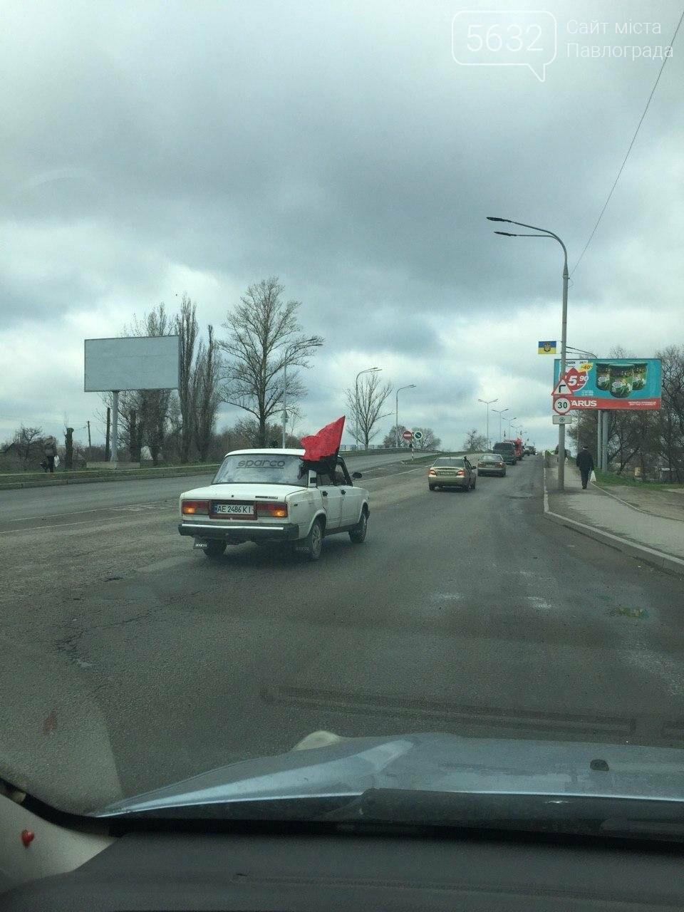В День украинского добровольца павлоградцы устроили автопробег (ФОТОРЕПОРТАЖ), фото-1