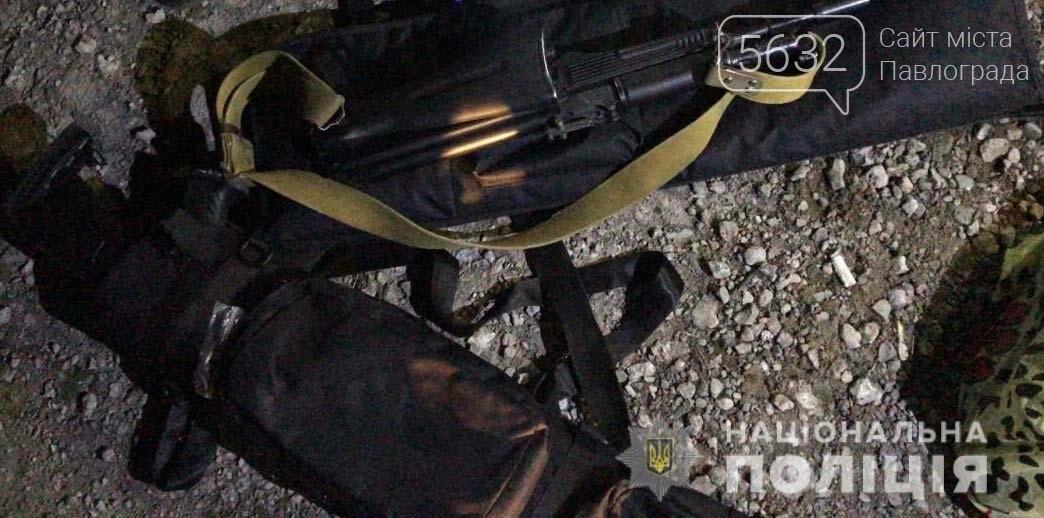 В Павлограде задержали членов вооружённой группы, фото-1