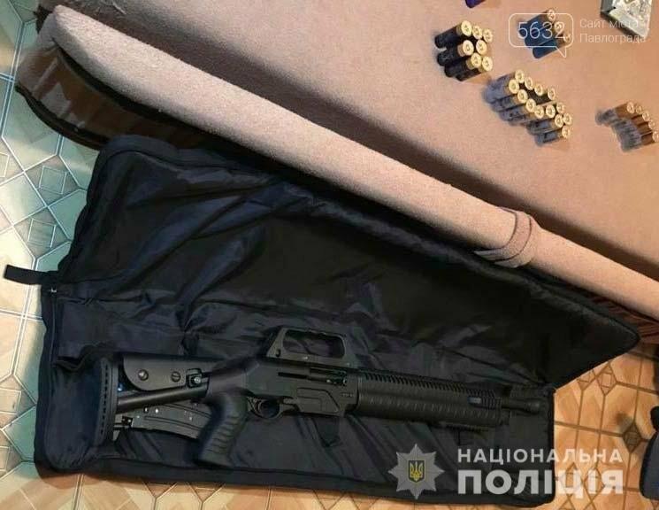 В Павлограде задержали членов вооружённой группы, фото-2