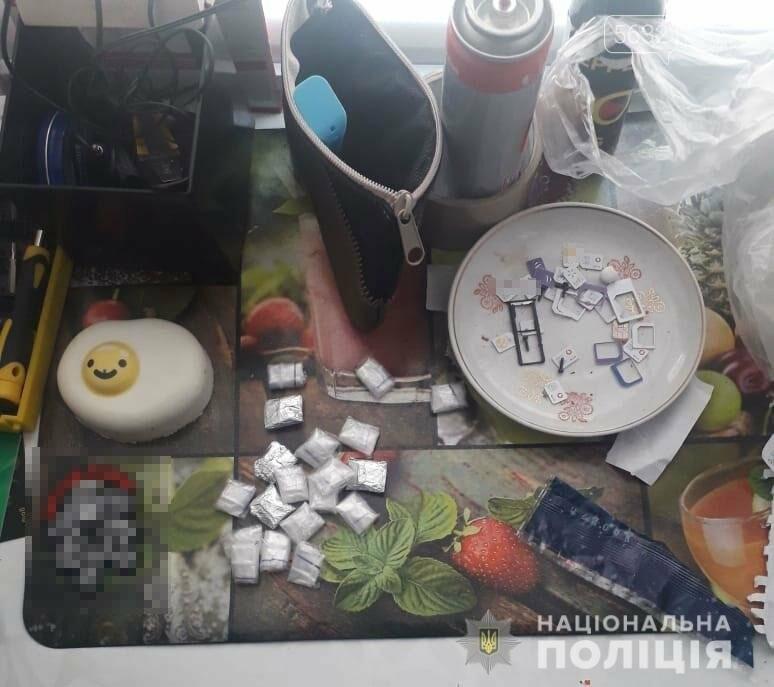 В Павлограде задержали распространителя наркотиков, фото-1