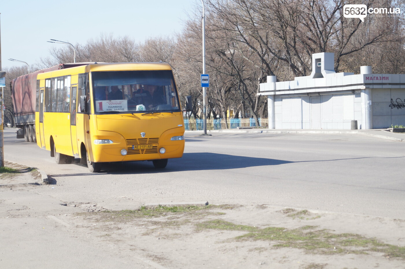 Транспорт по городу и за его пределами: 5632.com.ua узнал всё о передвижении павлоградцев , фото-23