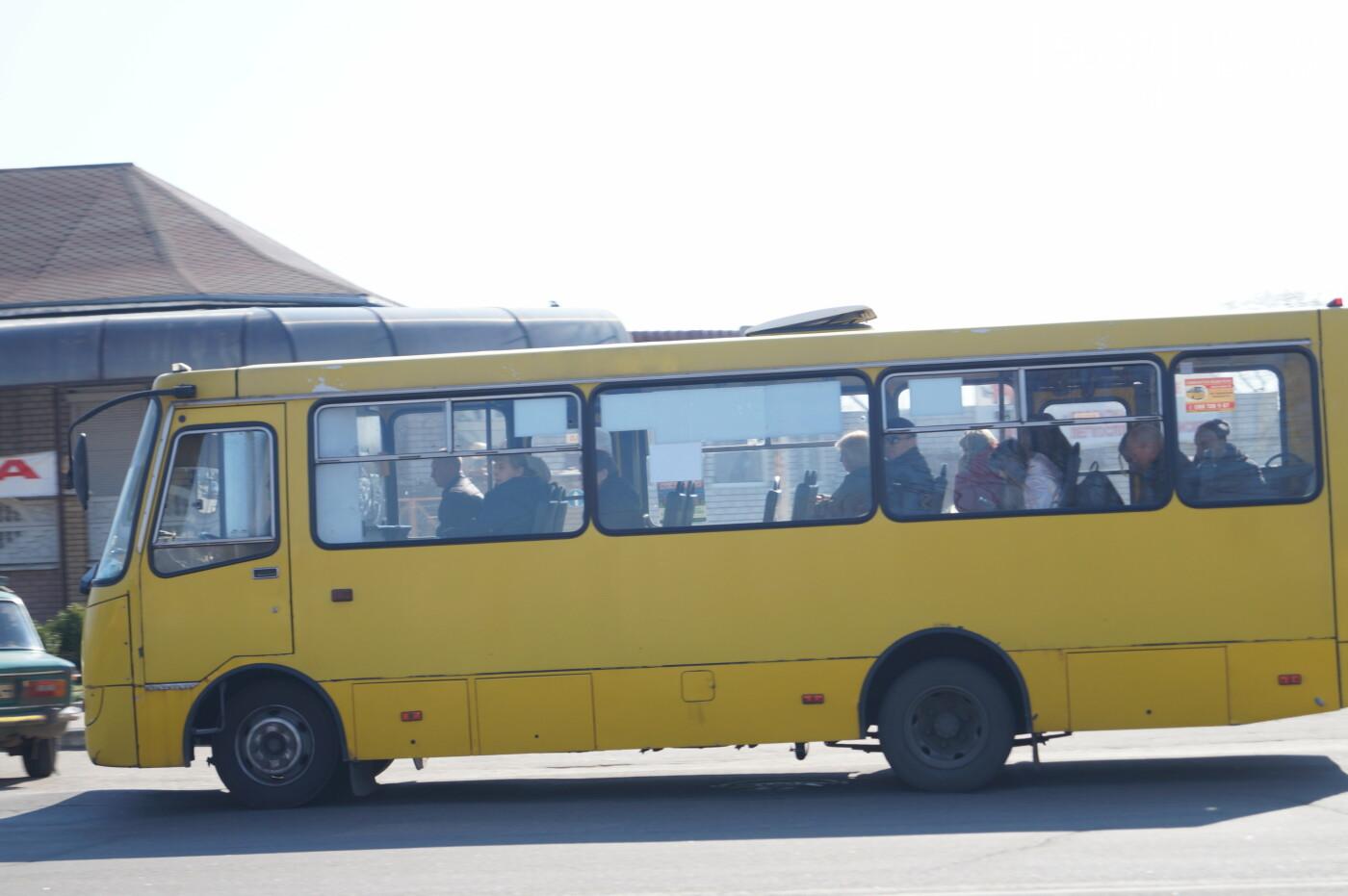 Транспорт по городу и за его пределами: 5632.com.ua узнал всё о передвижении павлоградцев , фото-25