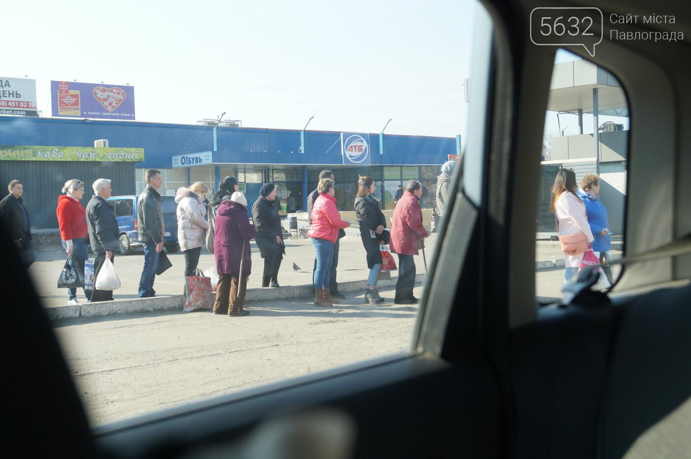 Транспорт по городу и за его пределами: 5632.com.ua узнал всё о передвижении павлоградцев , фото-22