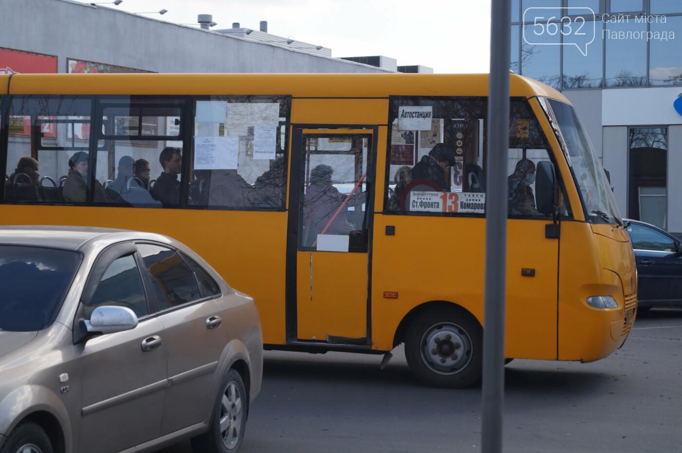 Транспорт по городу и за его пределами: 5632.com.ua узнал всё о передвижении павлоградцев , фото-27