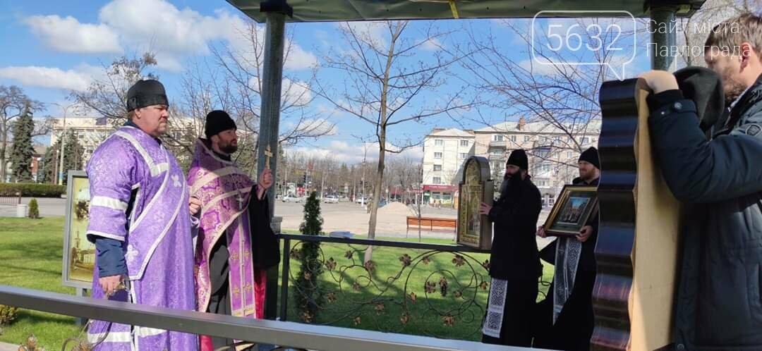 В Павлограде молились, чтобы коронавирус обошёл город стороной, фото-1