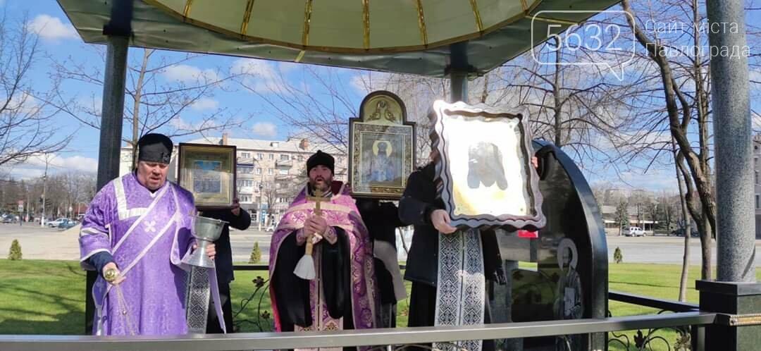 В Павлограде молились, чтобы коронавирус обошёл город стороной, фото-2