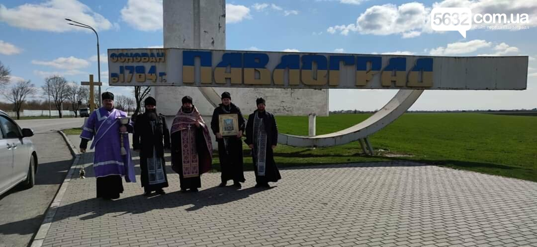 В Павлограде молились, чтобы коронавирус обошёл город стороной, фото-3