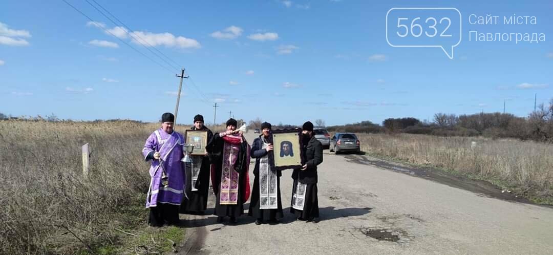 В Павлограде молились, чтобы коронавирус обошёл город стороной, фото-5