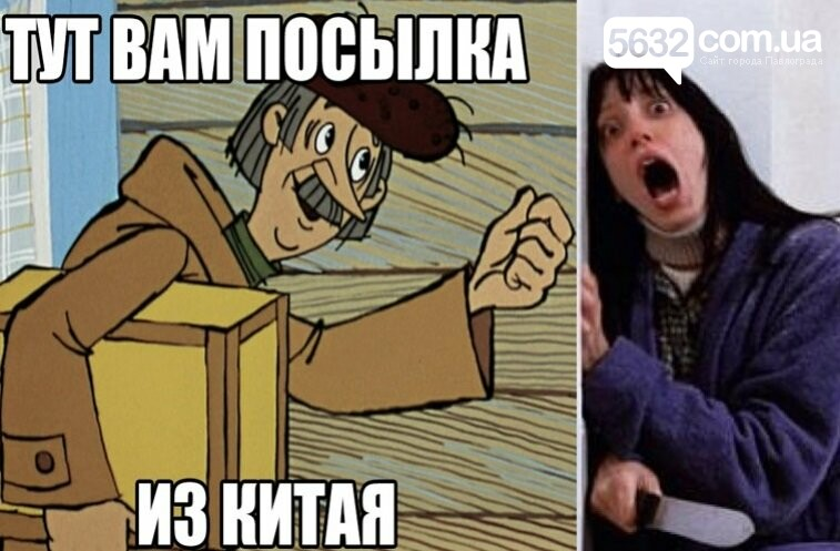 Карантин и юмор: популярные мемы, фото-2