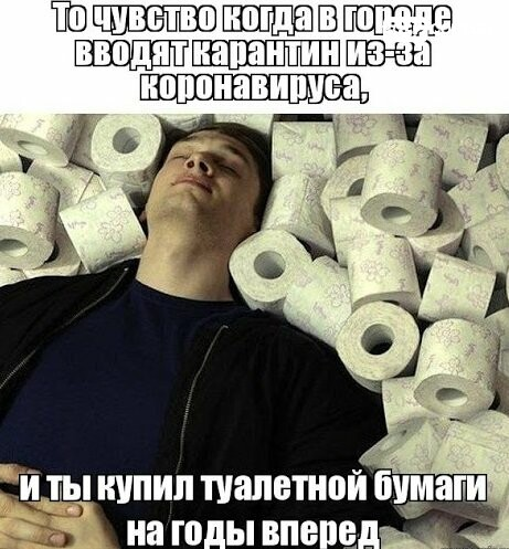 Карантин и юмор: популярные мемы, фото-6