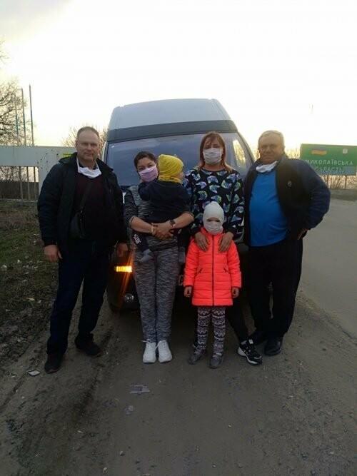 Двум мамам с детьми-инвалидами помогли вернуться из Одессы в Павлоград , фото-1