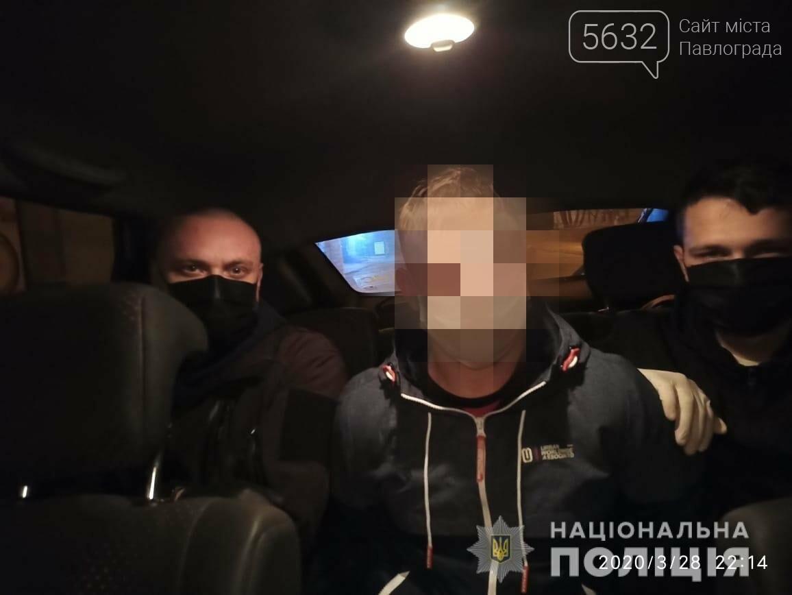 Четыре года скрывался, но попался: павлоградца, находившегося в розыске, нашли в Ивано-Франковске, фото-1