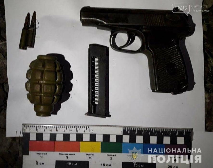 У 19-летнего жителя Першотравенска полицейские изъяли оружие и боеприпасы, фото-1