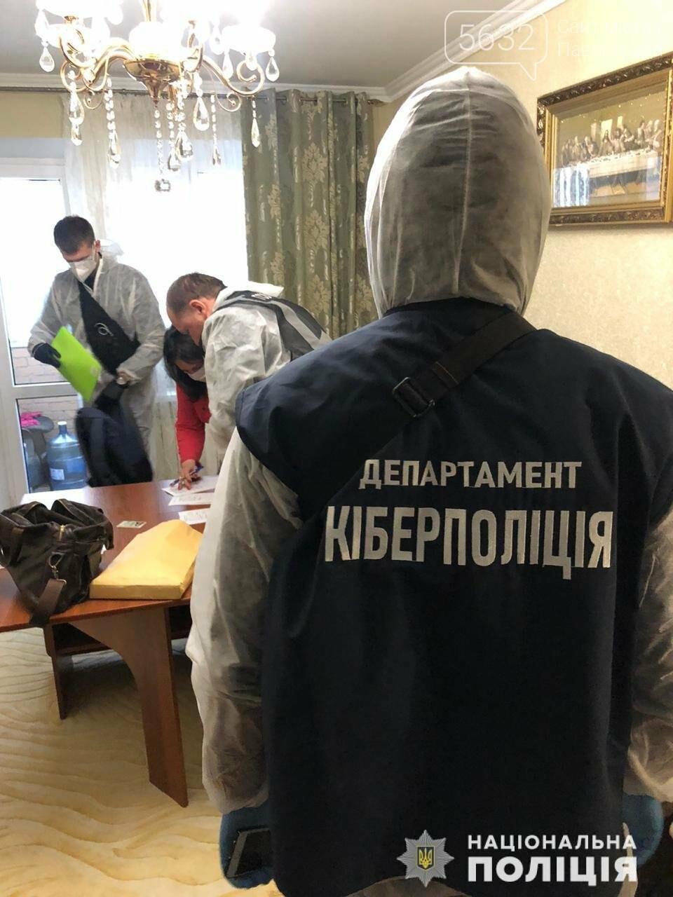 Киберполиция разоблачила сеть мошенников, которые наживались на эпидемии (ВИДЕО), фото-2