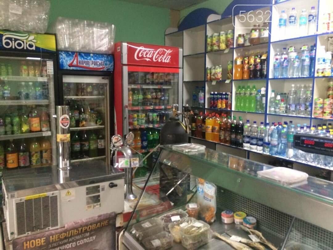 В Павлограде пресекли незаконную продажу спиртных напитков на разлив, фото-1