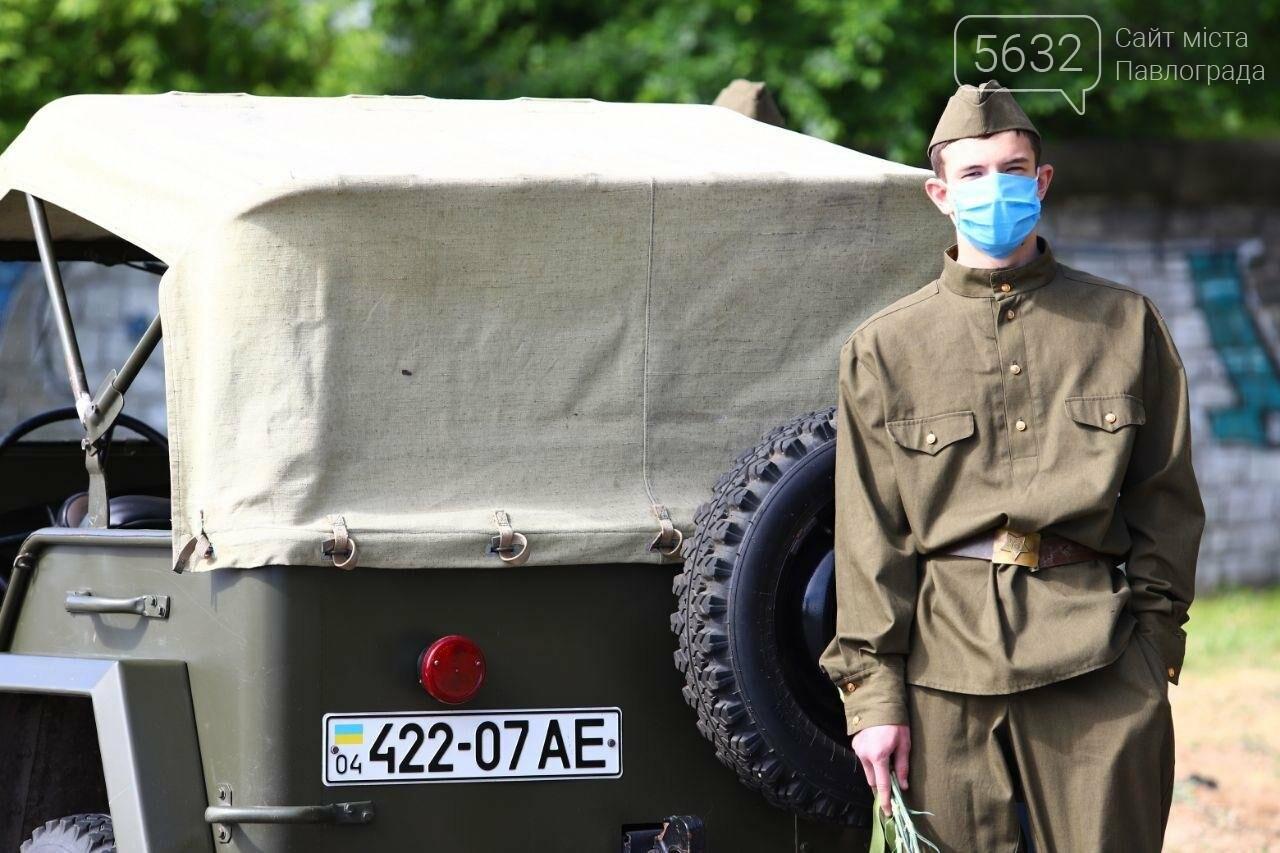 Вилкул в честь 9 Мая организовал в Днепре масштабный автопробег, фото-3