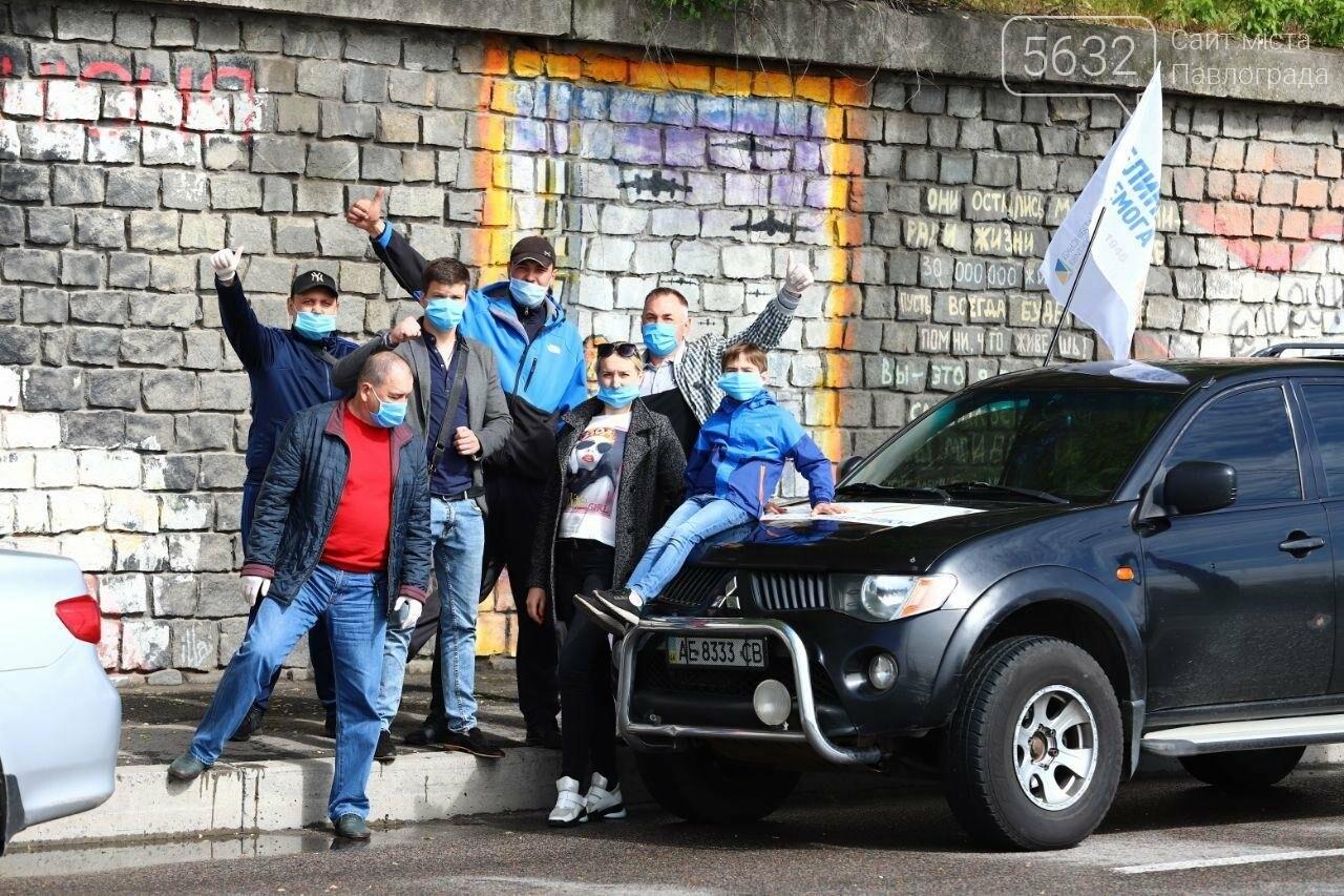 Вилкул в честь 9 Мая организовал в Днепре масштабный автопробег, фото-5