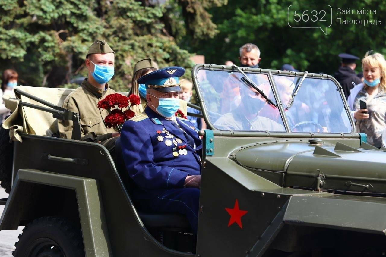 Вилкул в честь 9 Мая организовал в Днепре масштабный автопробег, фото-6