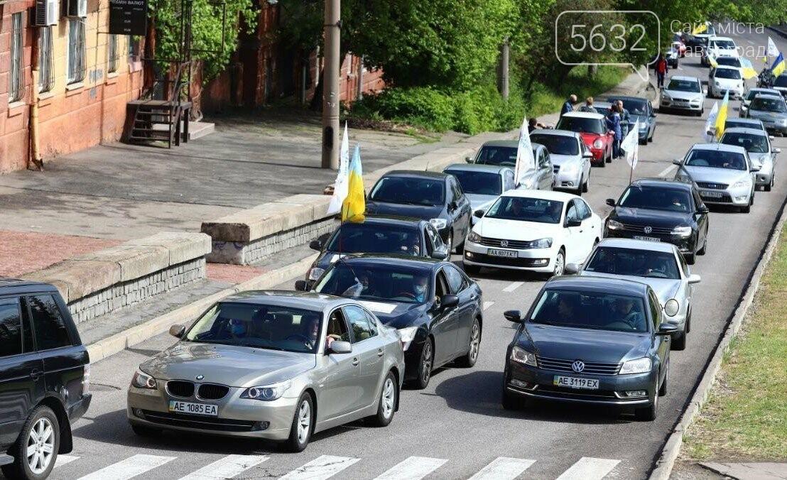 Вилкул в честь 9 Мая организовал в Днепре масштабный автопробег, фото-1