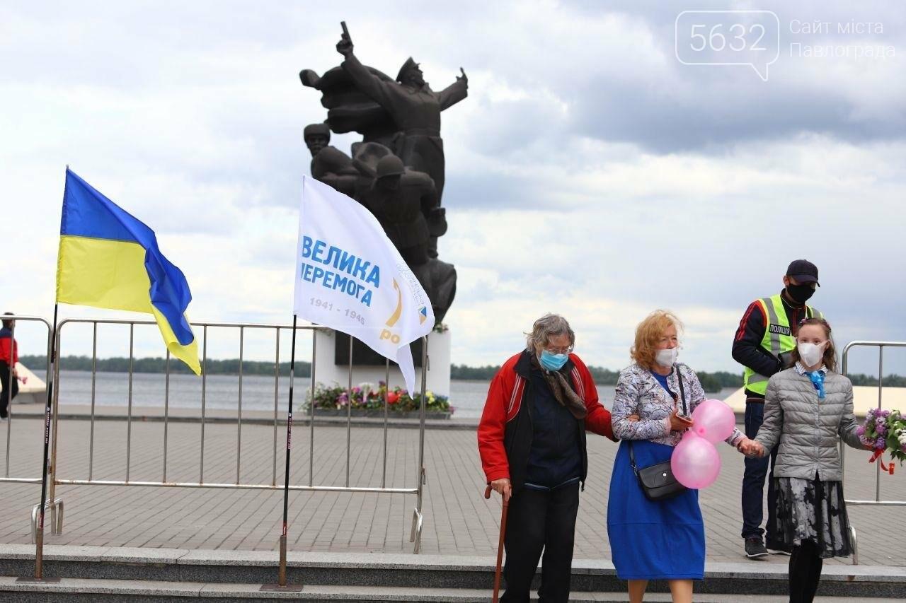 Вилкул в честь 9 Мая организовал в Днепре масштабный автопробег, фото-12