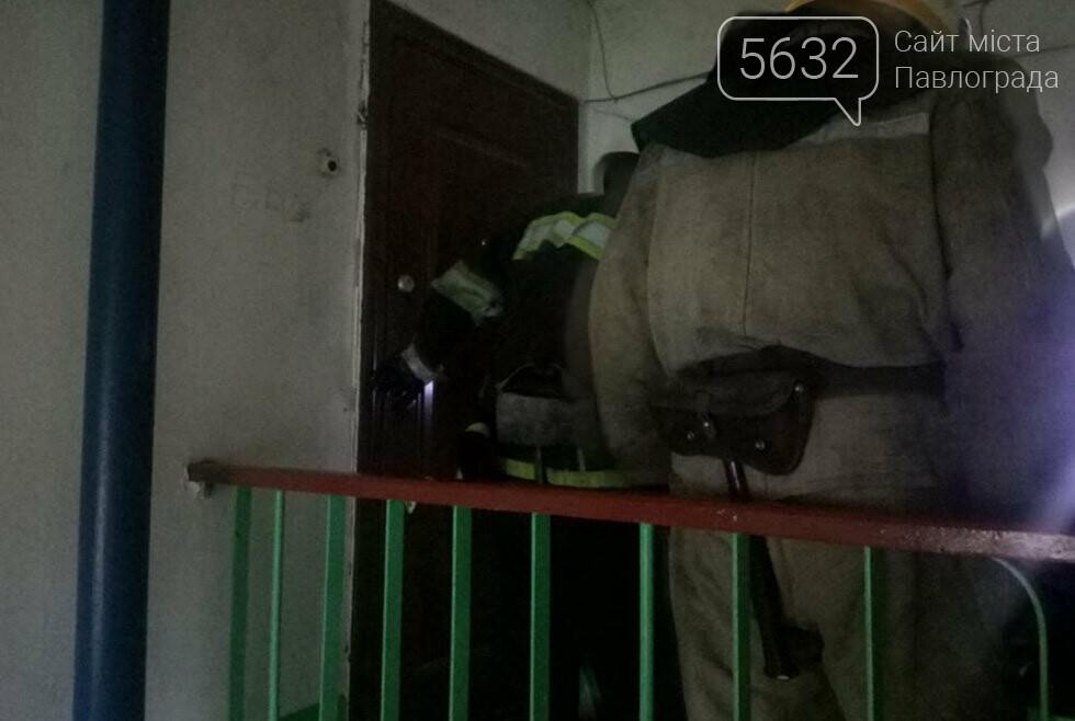 В Павлограде во время пожара нашли тело мужчины, фото-1
