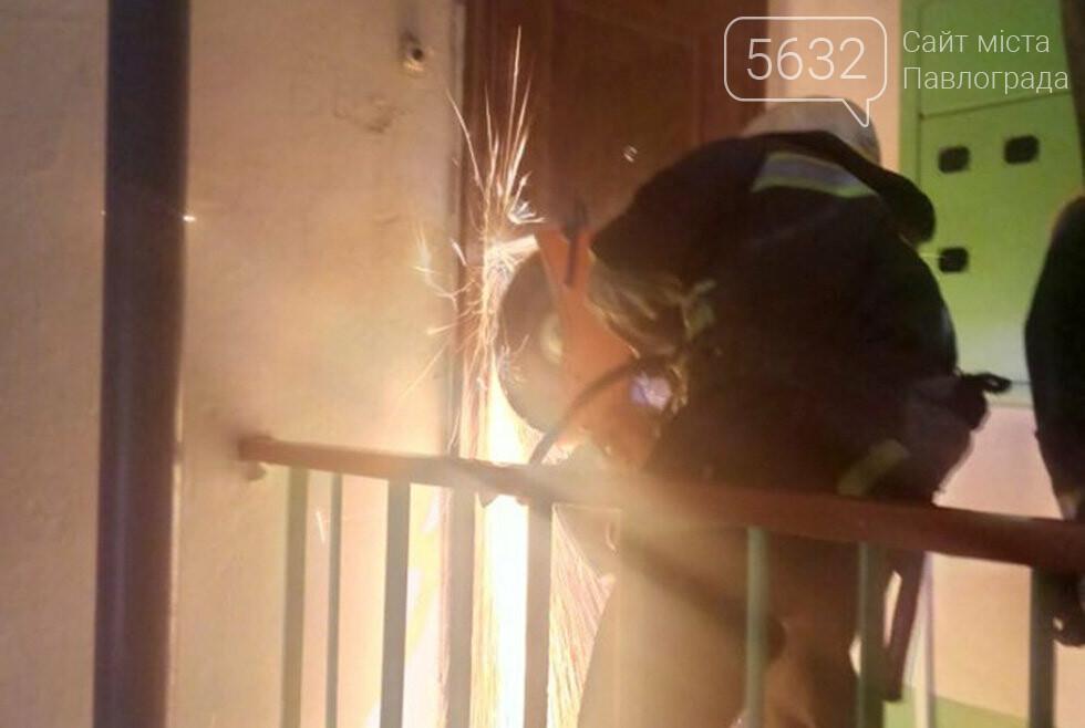 В Павлограде во время пожара нашли тело мужчины, фото-2