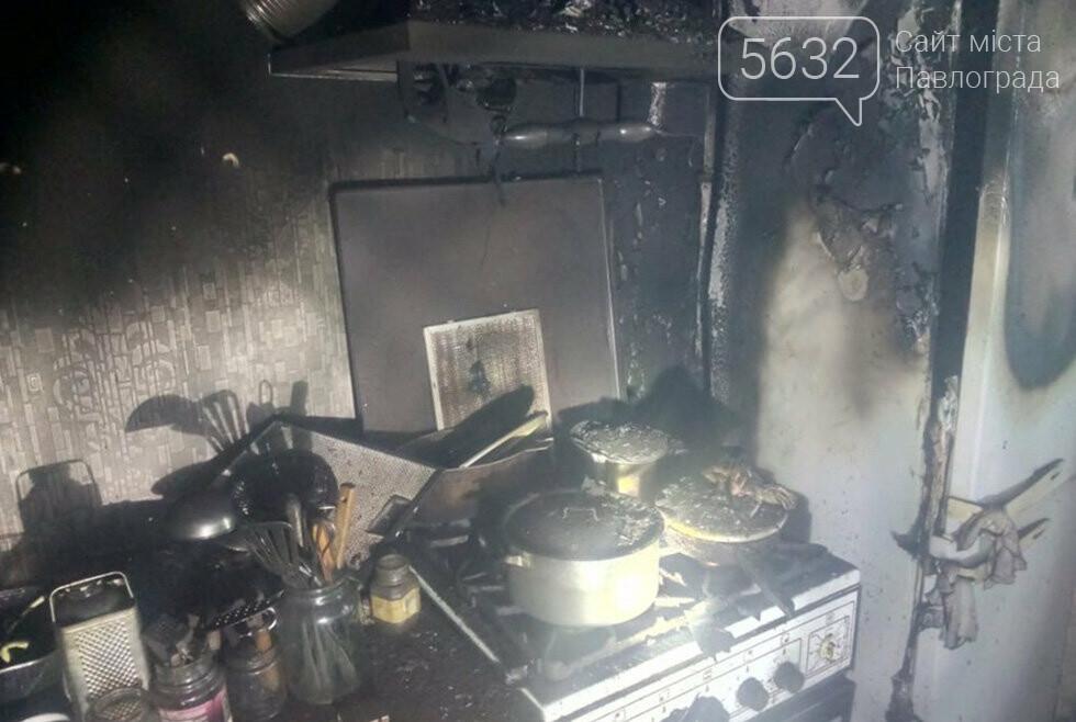 В Павлограде во время пожара нашли тело мужчины, фото-3