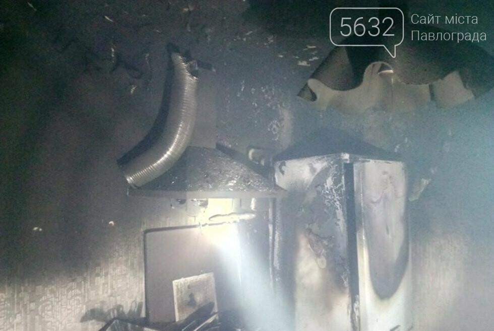 В Павлограде во время пожара нашли тело мужчины, фото-4