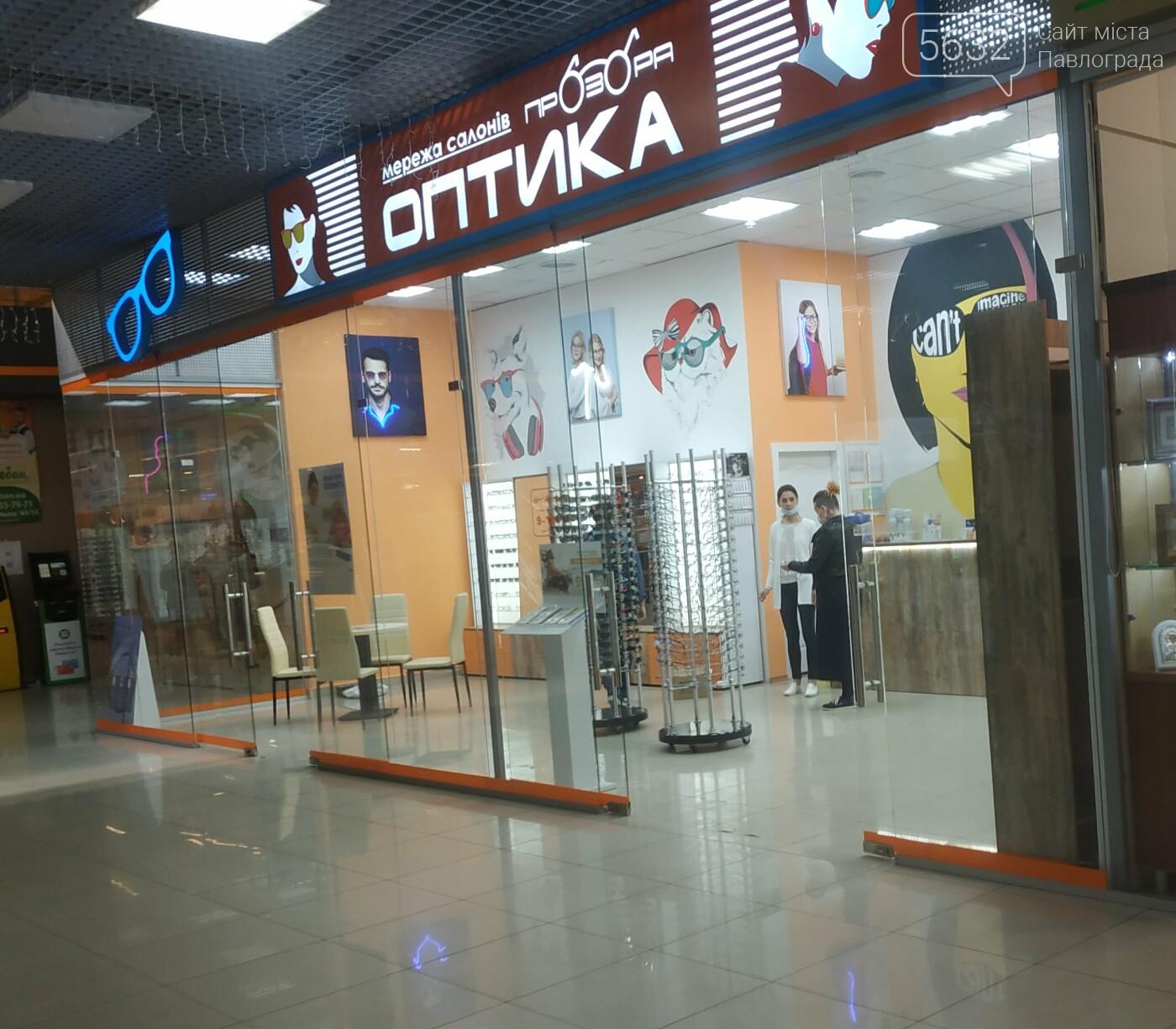 В Павлограде ослабили карантин: какие заведения и магазины снова открылись (ФОТОРЕПОРТАЖ), фото-4