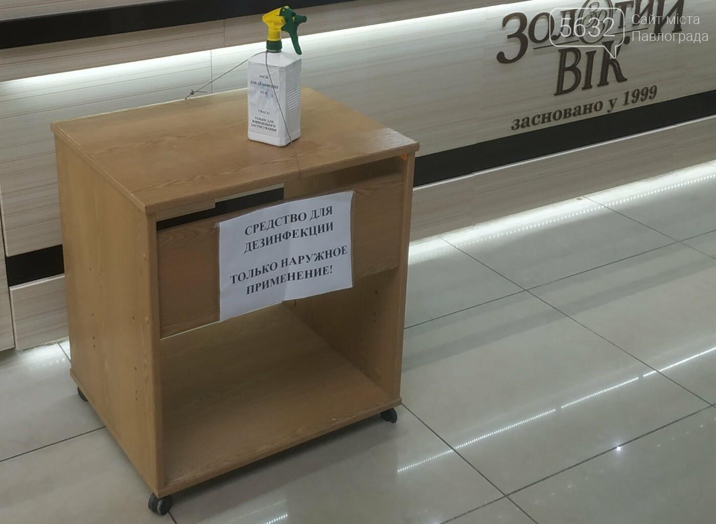 В Павлограде ослабили карантин: какие заведения и магазины снова открылись (ФОТОРЕПОРТАЖ), фото-13