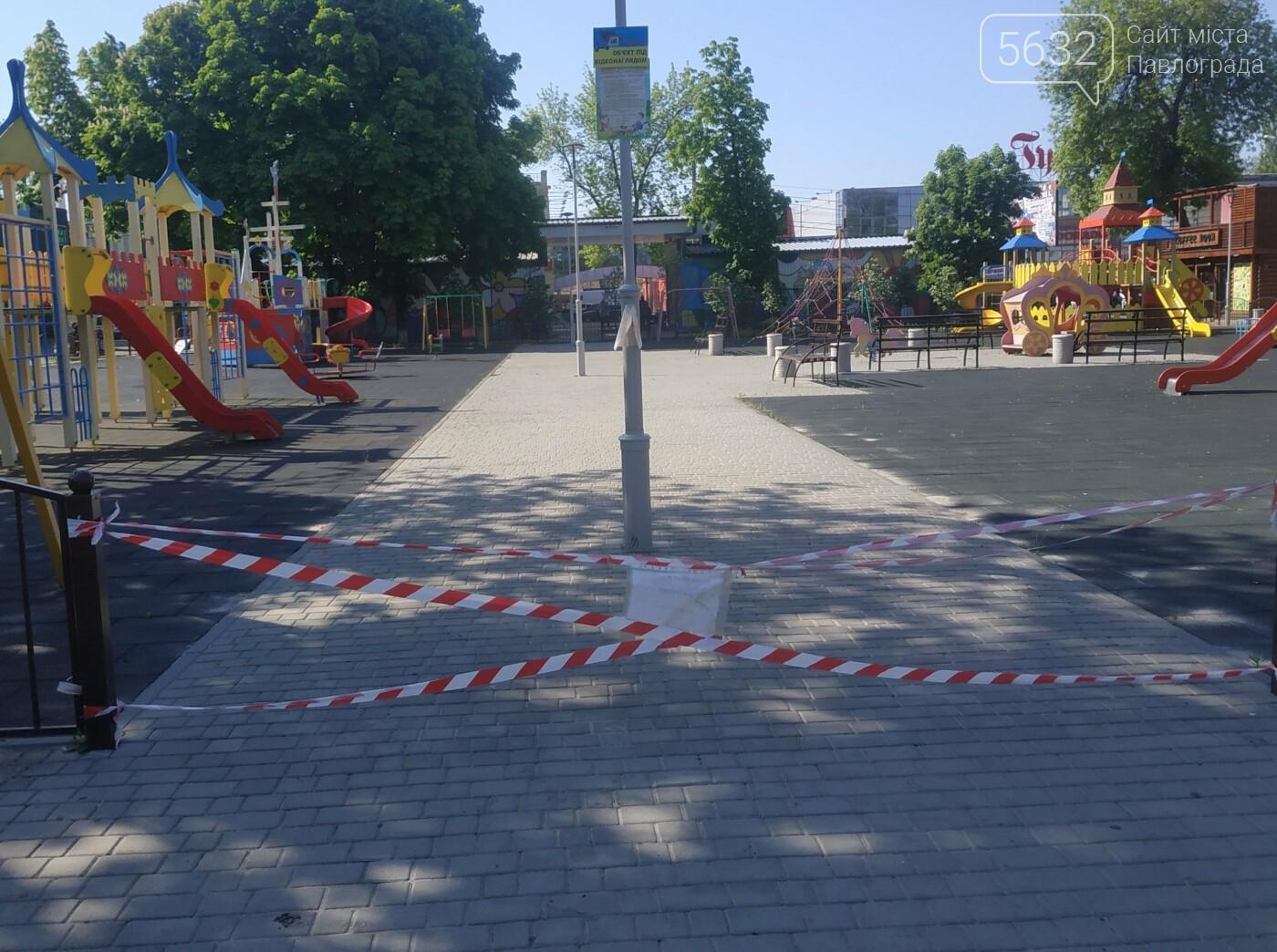 В Павлограде ослабили карантин: какие заведения и магазины снова открылись (ФОТОРЕПОРТАЖ), фото-22