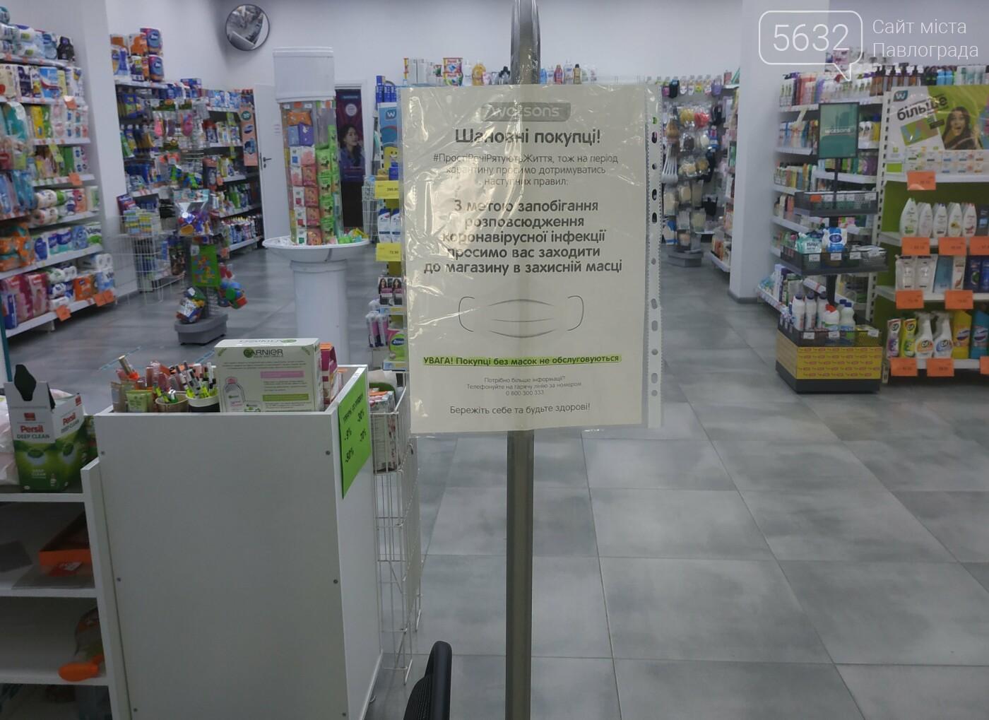 В Павлограде ослабили карантин: какие заведения и магазины снова открылись (ФОТОРЕПОРТАЖ), фото-15