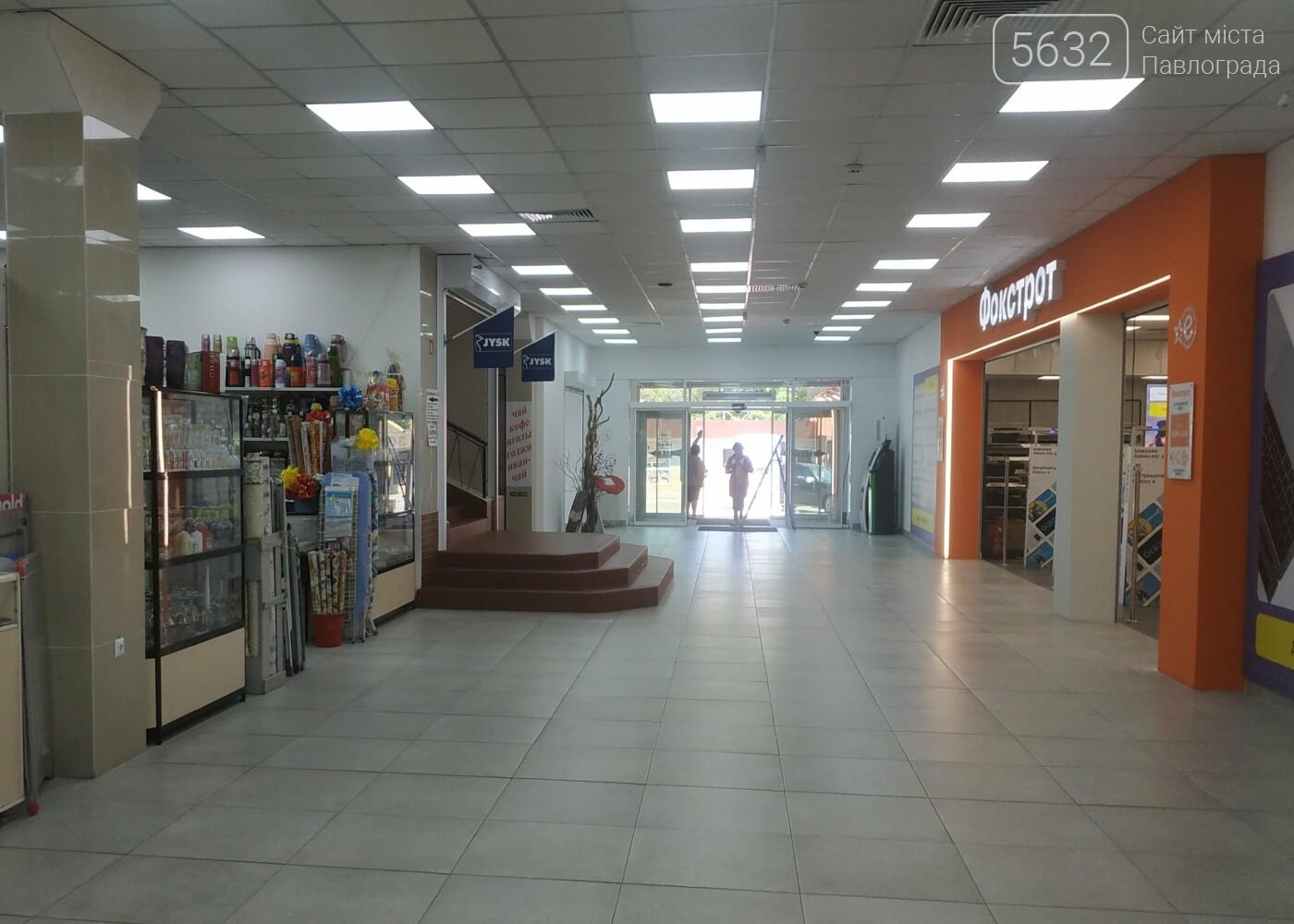 В Павлограде ослабили карантин: какие заведения и магазины снова открылись (ФОТОРЕПОРТАЖ), фото-3