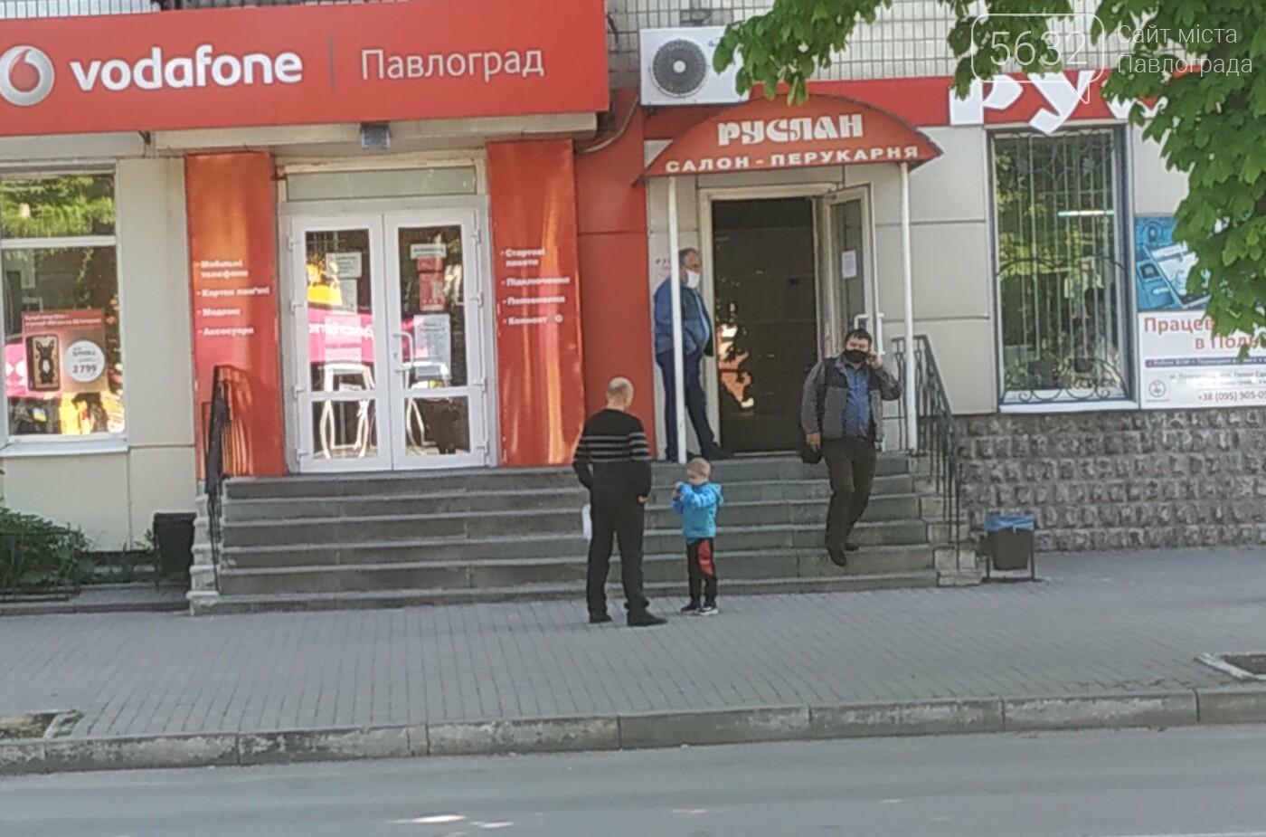 В Павлограде ослабили карантин: какие заведения и магазины снова открылись (ФОТОРЕПОРТАЖ), фото-18
