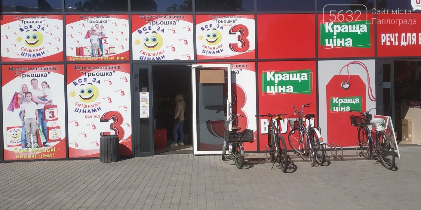 В Павлограде ослабили карантин: какие заведения и магазины снова открылись (ФОТОРЕПОРТАЖ), фото-6