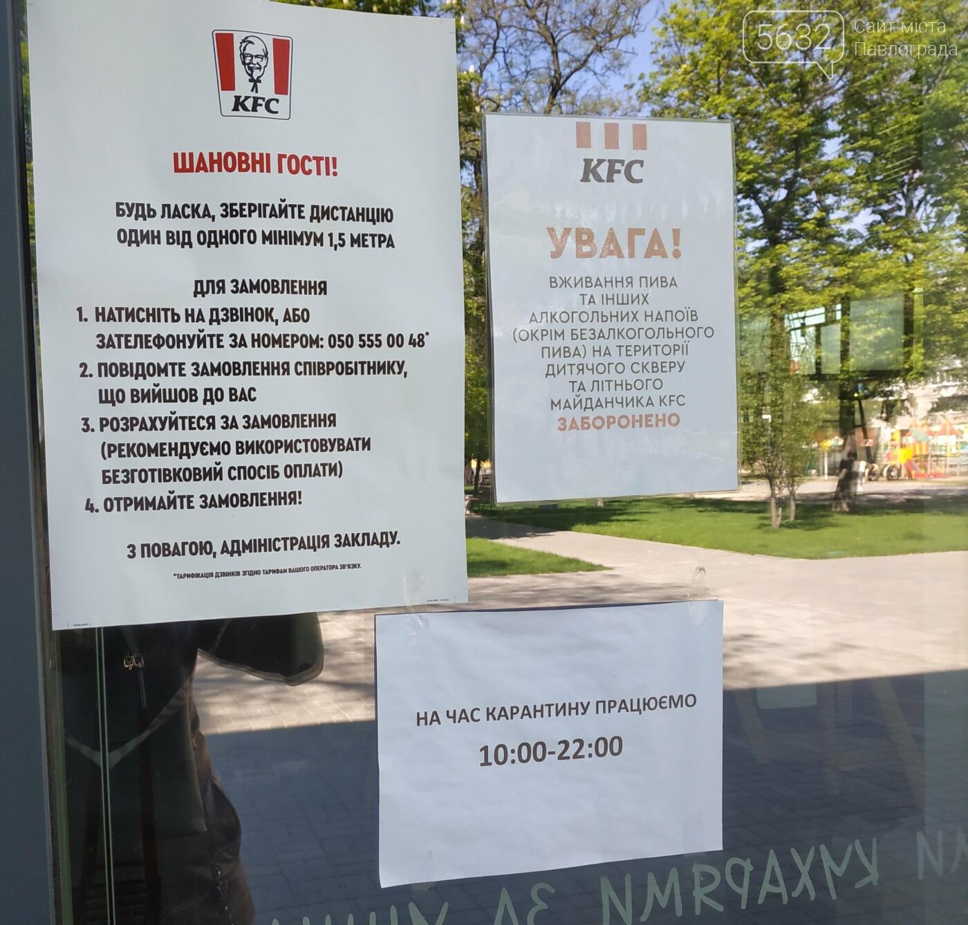 В Павлограде ослабили карантин: какие заведения и магазины снова открылись (ФОТОРЕПОРТАЖ), фото-16