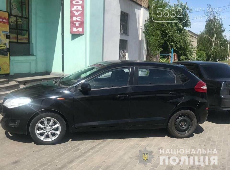 Неподалёку от Павлограда похитили мужчину, фото-2