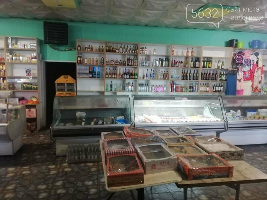 В одном из сёл Павлоградского района обнаружили сеть магазинов, где продавали контрафактную водку, фото-1
