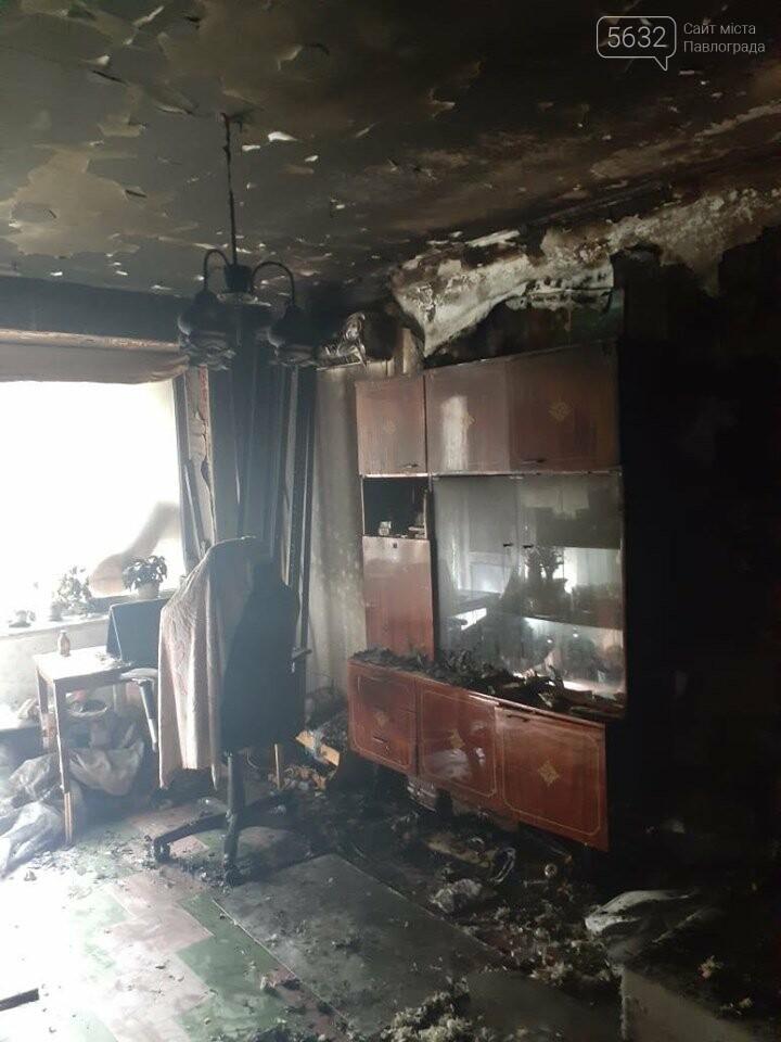 В Павлограде горела квартира в пятиэтажке, фото-2