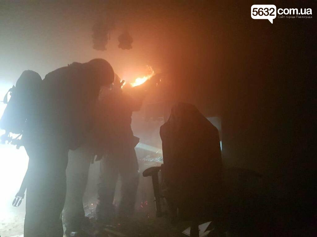 В Павлограде горела квартира в пятиэтажке, фото-3