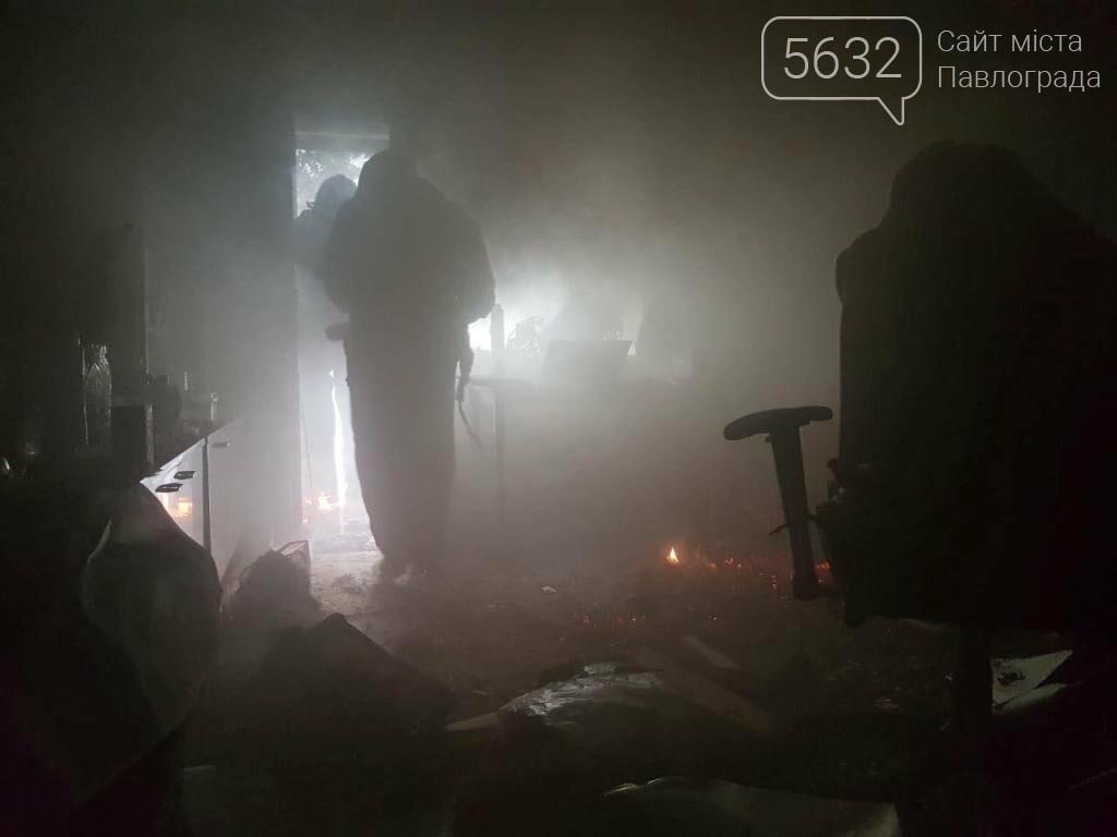 В Павлограде горела квартира в пятиэтажке, фото-4