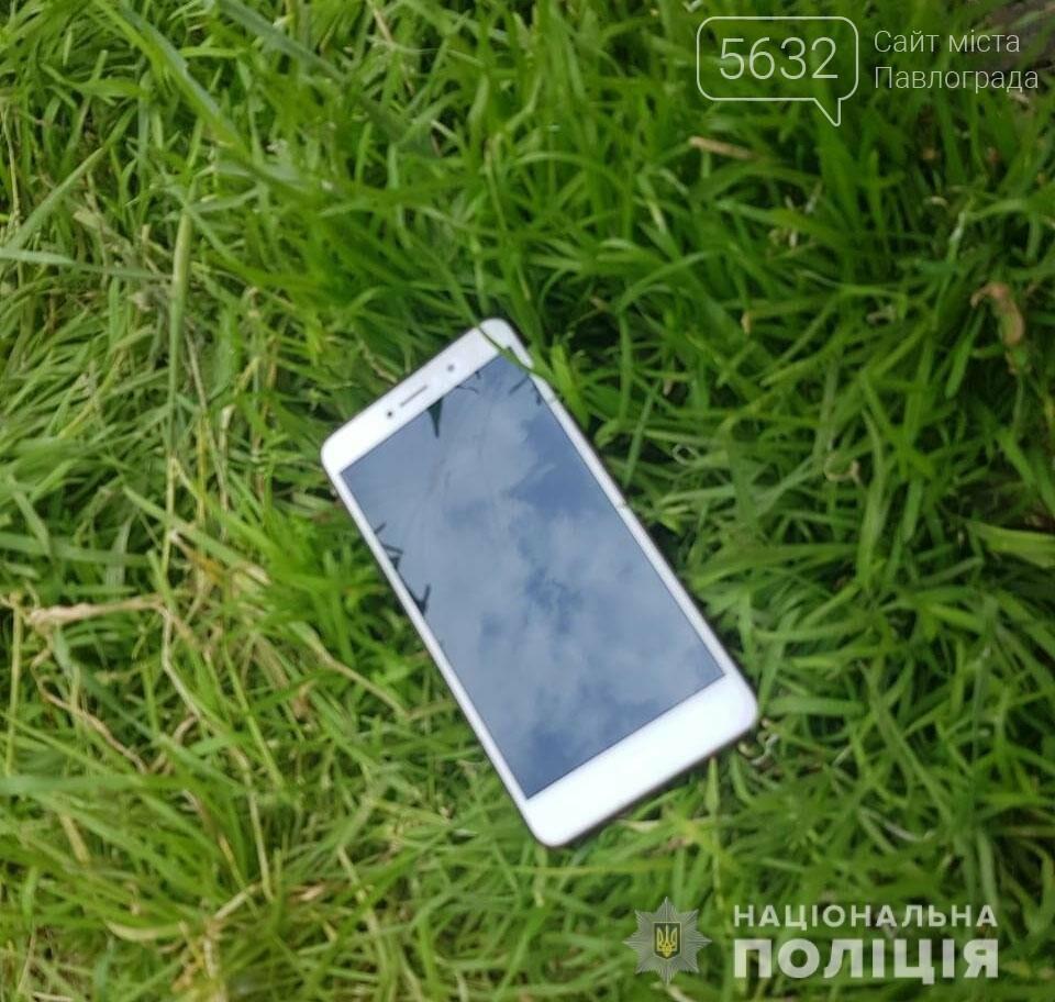 Оставил детей без телефонов: в Павлограде вор в течение часа ограбил двух несовершеннолетних, фото-1