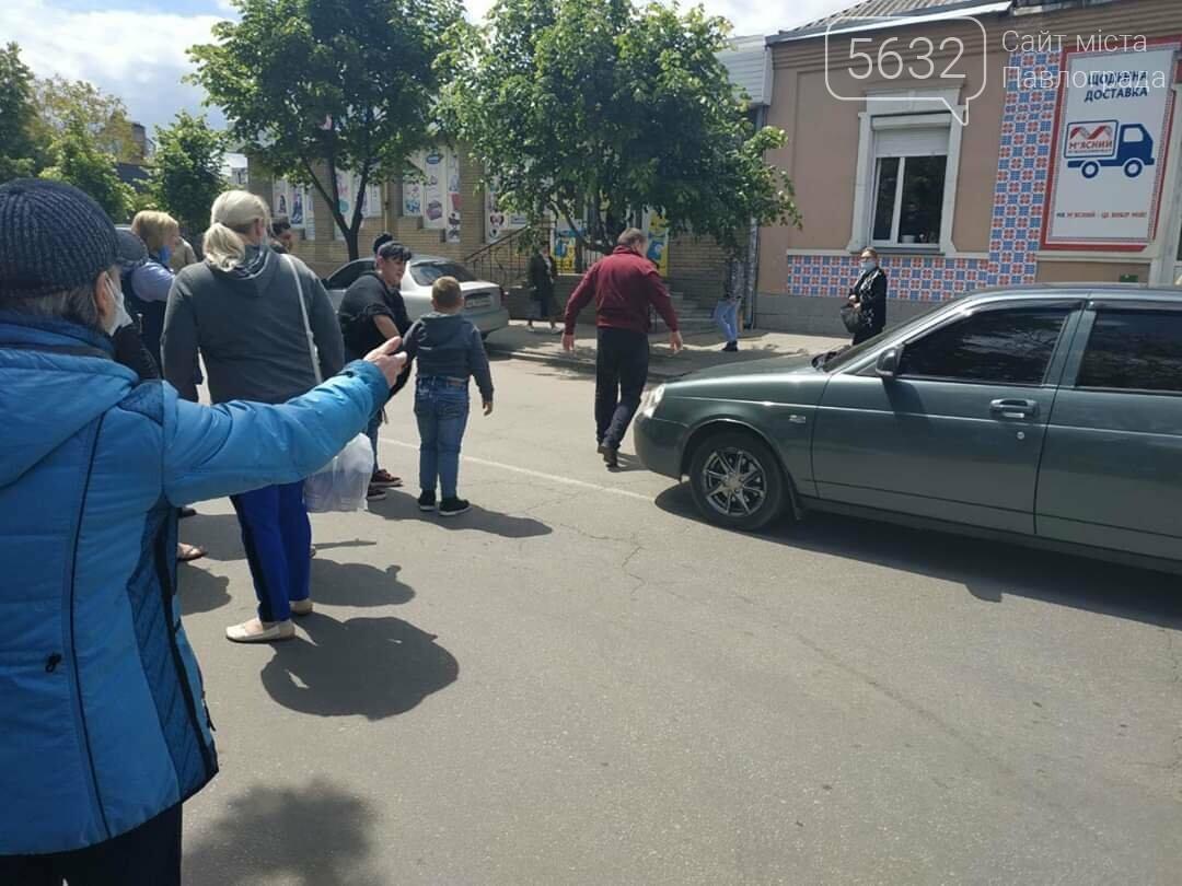 Перебегал дорогу в неустановленном месте: в Павлограде мальчик едва не погиб под колёсами автомобиля, фото-1