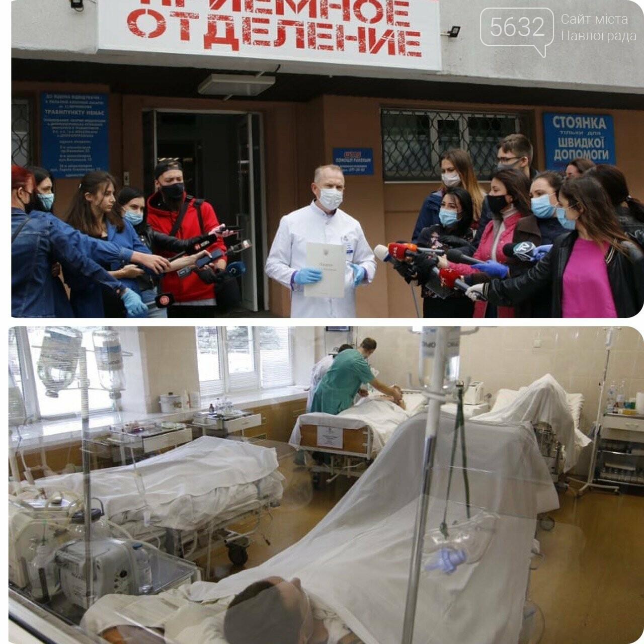 Главный врач областной больницы рассказал, как себя чувствуют бойцы, попавшие под обстрел, в котором погиб павлоградец (ОБНОВЛЕНО), фото-1
