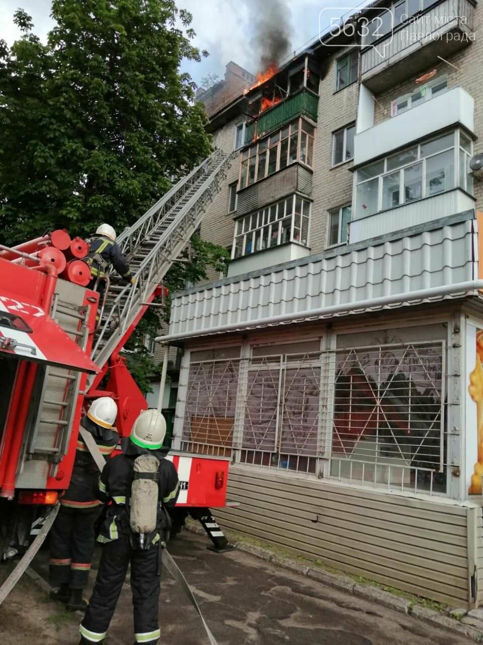 В Павлограде пожарные тушили возгорание в многоэтажке, фото-1