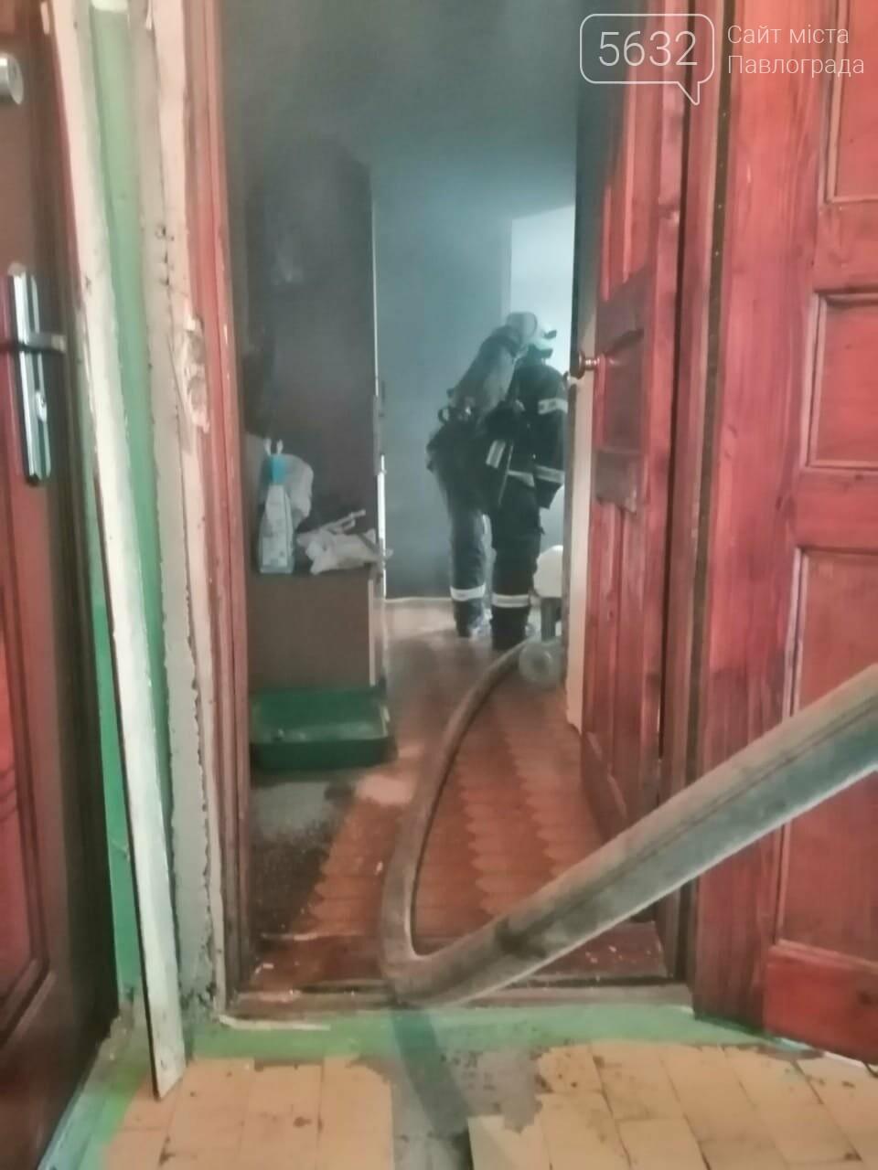 В Павлограде пожарные тушили возгорание в многоэтажке, фото-2